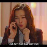 《One the Woman》赵妍珠&韩胜旭感动确认彼此心意~♥ 喝醉打电话情节笑翻!