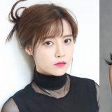 嚴正花、具惠善確定出演MBC新週末劇《你太過分了》