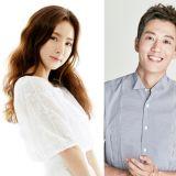 金來沅&申世景&徐智慧確定出演KBS最新水木劇《黑騎士》 演繹跨越200年的愛戀