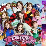 TWICE第二支單曲《Candy Pop》公開,化身甜美可愛動畫人物~
