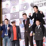 tvN新綜藝《藝能人力所》發佈會 金九拉&李秀根&金興國聚首