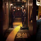 D.O.&申河均新片《七号室》敲定11月上映! 双男主海报首度公开
