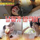 《Running Man》金鍾國、HAHA、梁世燦三人荒唐的爛演技,把女生們惹怒了~!