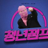 媽咪手Mommy Son真的火了! 擔任韓國僱傭勞動部宣傳大使&合作自助旅遊平臺