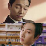 Super Junior-D&E專輯預告雙人合體更有趣!完美複製搞怪廣告,「東海銀赫C」超洗腦~