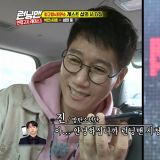 《Running Man》池石鎮大哥意外的人脈~防彈少年團「JIN」聲音出演節目!