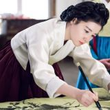 韓劇 師任堂-光的日記사임당, 빛의 일기-這算滑鐵盧嗎?