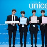 防彈少年團公益活動《Love Myself》登陸日本 RM:「愛不會枯竭,所以更想向全世界分享!」