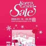 韓國購物季開跑啦!趁著折扣季快來韓國玩吧~