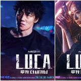 《L.U.C.A.:The Beginning》首播即大獲好評:金來沅、金盛吳緊迫追擊劇情快速展開