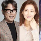 美声主持群!JTBC新综艺《神秘唱片店》MC确认尹钟信&张允瀞&圭贤&Wendy