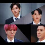 Super Junior新团综《㈱SJ Global》明首播!以本名入职当上班族