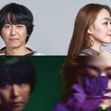 时隔五年!紫雨林今日重返《Music Bank》 破天荒公开回归表演