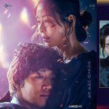 金来沅X李多熙tvN新剧《LUCA》双人海报公开,超能者&刑警的亡命鸳鸯!