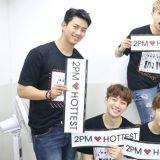 出道十二周年粗咖嘿!2PM那些年经典TOP 10歌曲回顾,每一首都是满满的回忆啊!