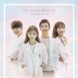 《Doctors》連續三集收視率破20% 人氣持續高漲