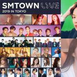 SM藝人8月將在東京舉行家族演唱會!SJ希澈、少時俞利、f(x) Victoria、EXO LAY & D.O.等不參加