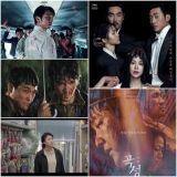2016戛納影展出現五部韓國電影 票房口碑雙爆棚!