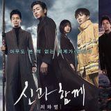 《与神同行 2》票房疾速狂飙 有望成为韩国首部「双千万」系列片?