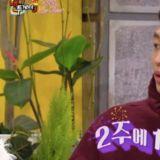 韩国最火减肥法?!男演员靠它2周甩肉10kg,关键真的超简单!