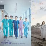 【KSD評分】由韓星網讀者評分:《機智醫生生活》來到TOP 1!