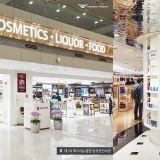 入境韓國前先買一波:仁川機場入境區免稅店開幕!