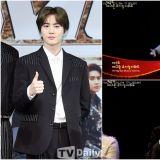 EXO SHUO憑《笑面人》收穫音樂劇人氣獎 被問秘訣三個字的答案暖哭
