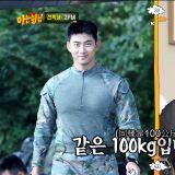 2PM玉澤演當兵時被讚譽為「韓國隊長」有 99kg VS 100kg 的姜鎬童,兩人居然一樣重!