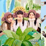 Hantae榜单搞出大乌龙!OH MY GIRL小分队专辑销量突破「27亿」