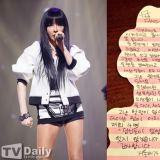 朴春亲笔信首谈2NE1解散感受:「不会忘记我们的回忆」