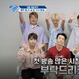 【有片】《SJ Returns》带著第3季回来啦!9位成员的9辑制作记 将於9月9日首播