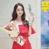 润娥凭《EXIT:极限逃生》入围青龙电影节「最佳女主角」提名!