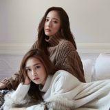畫報人生代表姐妹 Jessica x Krystal 的日常絕不平凡