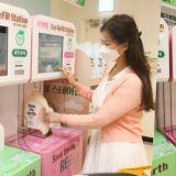 【K社韩文小百科】洗衣液也可以「续杯」? 韩国超市推出洗衣液&柔顺剂「refill」服务,减塑又降价!