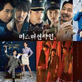 业界人士评选出的2018年最佳韩剧来了!这些剧你都刷了吗?