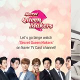第一支SOLO曲就獻給你了!SJ銀赫為網劇《Secret Queen Makers》演唱OST