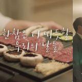 韓國暖心催淚廣告!最後那一刻我們都哭了
