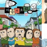 继电视剧后…网漫《心里的声音》也将制作电影版!网友:跪求剧版第1季原班人马出演