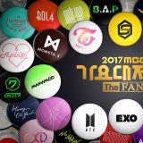MBC《歌谣大祭典》超华丽完整阵容公开 快来找找你家偶像!