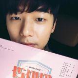 CNBLUE姜敏赫发表《戏子》终演心得 感谢剧迷们支持