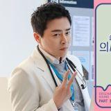 曹政奭為《機智醫生生活》唱 OST 以歌聲帶觀眾重返廿年前!