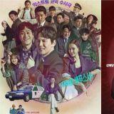《热血祭司》首播获得好评!故事有趣、节奏明快 男主角金南佶获得「人生角色」?