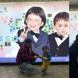 认证「儿童节礼物」应援灯箱的威廉&本特利两兄弟,拍照时:一个认真摆pose、一个崩溃大哭了 XD