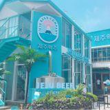 濟州島限定的「濟州啤酒」在首爾也可以喝到啦!還有超美的「Tiffany綠」建築讓你拍!