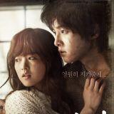 <狼少年:不朽的爱>不止在韩国重新上映,而台湾也将翻拍为偶像剧