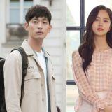 尹博有望出演《Radio Romance》與尹斗俊、金所炫搭擋!這個陣容令人期待啊!