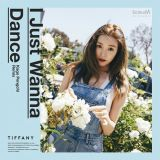 少女時代Tiffany「I Just Wanna Dance」Remix版 23日公開