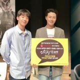 繼朴寶英之後,南柱赫作為第二位嘉賓出演tvN新綜藝《偶然成為社長》!為車太鉉、趙寅成應援!