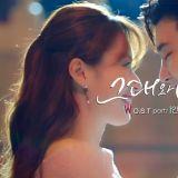 《W》第七首OST《You and Me》真情诉尽两人世界