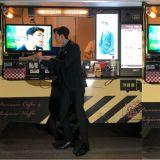 朴炯植為朴敘俊送上應援咖啡車!「副會長」李英俊也對高延宇表示:「還是直接給你股份吧!」